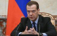 Медведев обсудит с кубинским коллегой проекты в энергетике и промышленности
