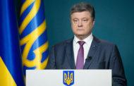 Порошенко просят обменять россиян, проходящих по делу о событиях в Одессе