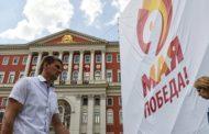 Опрос: из майских событий россиянам больше всего запомнился День Победы