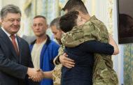 Порошенко просят назначить Савченко министром обороны