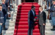 Россия и Греция приняли декларацию об укреплении отношений между странами