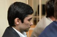 Отменено уголовное дело в отношении сына вице-президента