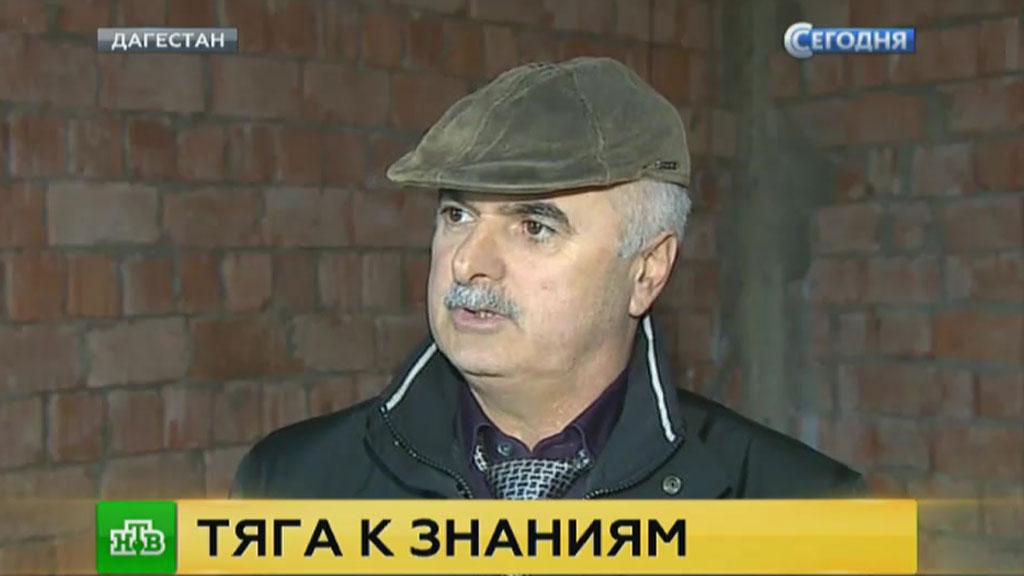 Дагестанский бизнесмен строит школы в родном селе вопреки властям