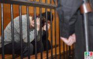 Двоих махачкалинцев приговорили к тюремному сроку за нападение на пограничника