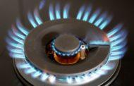 В Махачкале и нескольких районах Дагестана будет на 3 дня приостановлено газоснабжение абонентов