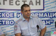 На должность начальника УГИБДД МВД по республике Дагестан готовят