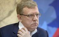 Кудрин начинает реформы в России