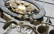 Президент России назначил двух председателей судов Дагестана