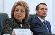 Матвиенко предложила наладить выпуск ценных бумаг для финансирования развития регионов