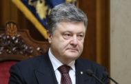 Украинцы предложили Порошенко сделать Крым островом
