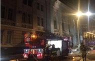 Дом кино горит в центре Москвы