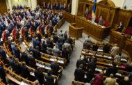Депутаты Верховной рады подрались из-за выступления на русском языке