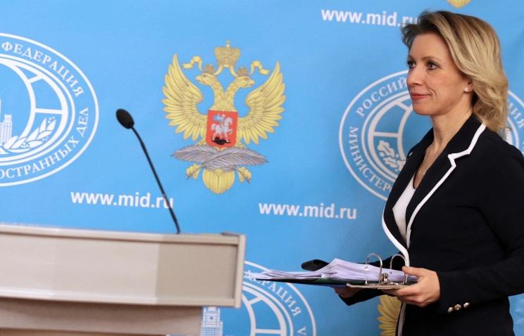 Захарова считает, что процесс антироссийских санкций зашел в тупик