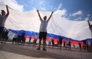 Законопроект о создании госреестра патриотических организаций внесен в ГД