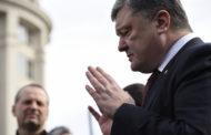 Порошенко: Украина защищает Европу от
