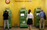 Сбербанк планирует ввести голосовую идентификацию клиентов