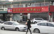 СМИ: Из северокорейского ресторана опять сбежали официантки