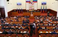 Внесенный прокурором республики законопроект принят Народным Собранием РД в первом чтении
