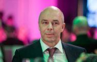 Силуанов рассказал о перспективах рубля на ближайшие три года