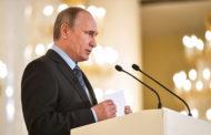 Путин предложил смягчить уголовную ответственность для бизнеса
