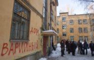 Прокуратура: Дагестан не выполнил программу переселения граждан из аварийного жилья