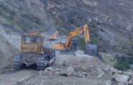 Обвал скальных пород перекрыл дорогу в Шамильском районе Дагестана