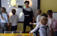 Воспитателей будут отбирать по новому профстандарту