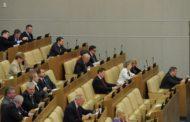 Поправки, ограничивающие выезд из России за экстремизм, приняли в I чтении