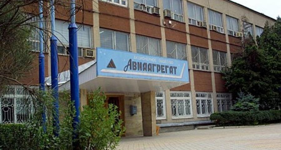Гендиректор завода «Авиаагрегат» Гаирбек Гамзатов арестован на два месяца