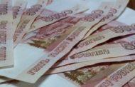 Жительнице Дагестана предъявили обвинение за невыплату кредита