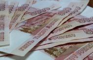 Пятеро жителей Дагестана осуждены за сбыт поддельных денег