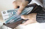 В Тляратинском районе Дагестана погашена задолженность по зарплате перед работниками на сумму 2 млн рублей