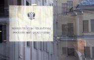 Владимир Мединский получил представление из Генпрокуратуры