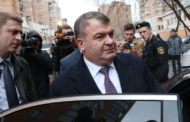 Экс-министр обороны Сердюков стал председателем ТСЖ в доме Васильевой