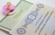 В Новолакском районе Дагестана возбуждены уголовные дела по факту мошенничества с материнским капиталом