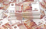 Около 240 млн рублей получит Дагестан на строительство социальных объектов
