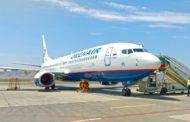 К 2019 году аэропорт Махачкалы планирует увеличить пассажиропоток до 1 млн человек в год