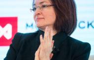 ЦБ призвал финансовые институты подготовиться к стресс-сценариям