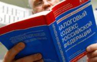 В Дагестане возбуждено дело в отношении руководителя общества, не заплатившего более 54 млн рублей налогов
