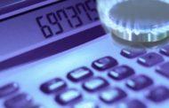 В Дагестане работники абонентской службы газовой компании подозреваются в хищении порядка 230 тысяч рублей