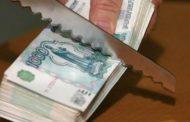Заведующая детсадом в  Гунибском районе Дагестана получила условный срок за растрату имущества
