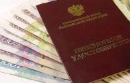 Руководитель отделения ПФ Герегебильского района незаконно установила пенсию для дочери