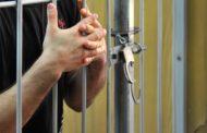 Житель Дербентского района осужден к пожизненному лишению свободы за разбойное нападение и убийство
