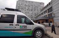 МВД возбудило уголовное дело по заявлению о мошенничестве в РБК