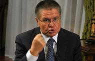 Улюкаев предрек России статус мирового сельскохозяйственного лидера