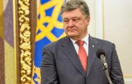 Кремль прокомментировал намерение Порошенко вернуть Крым
