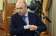 Глава Минфина посоветовал россиянам копить на пенсию самостоятельно