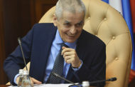 Медведев простил Онищенко нарушение правил поведения на публике