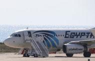 Египетские военные начали поиски на месте предполагаемого падения A320