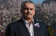 Аксенов назвал условие возобновления братских отношений между Россией и Украиной